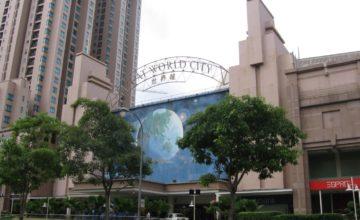 avenir-condo-near-great-world-city-singapore